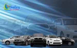 Rental Mobil Cirebon Murah Terpercaya 2020